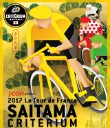 saitama_2017